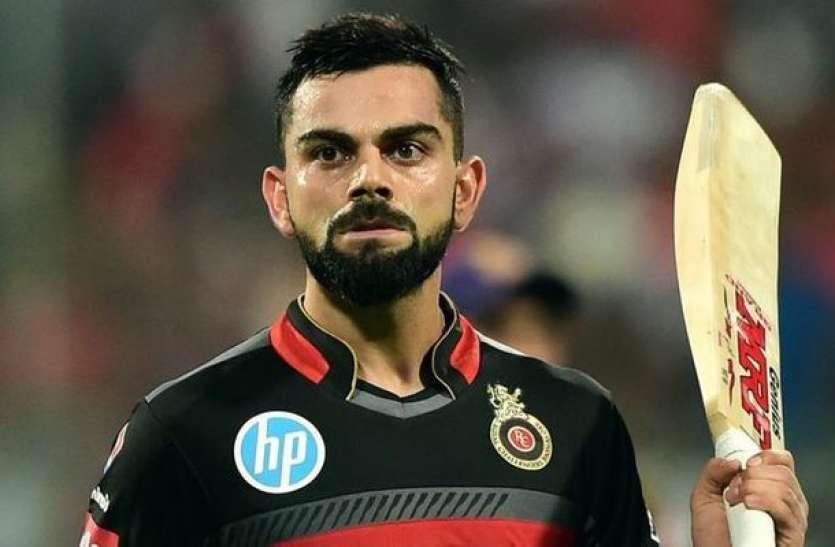IPL 2020: बीते 12 साल से इसलिए विराट कोहली ने एक बार भी नहीं छोड़ा RCB का साथ