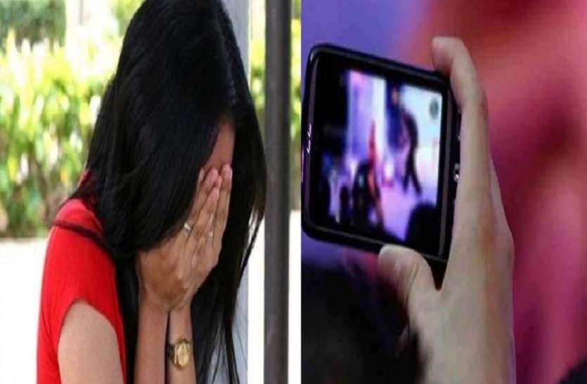 सोशल मीडिया पर लड़की की फेक आईडी बना कर अश्लील फोटो करने लगा वायरल