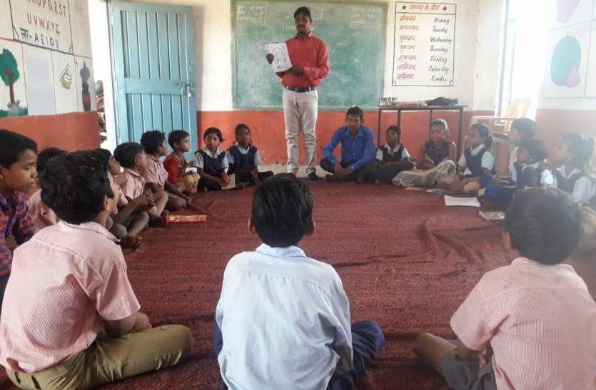 जिले की सीमा पर बसे गांव में हिंदी नहीं समझ पाते थे बच्चे, कोरकू में कोर्स बदलकर बढ़ाई रूचि, सीखने की बढ़ी ललक