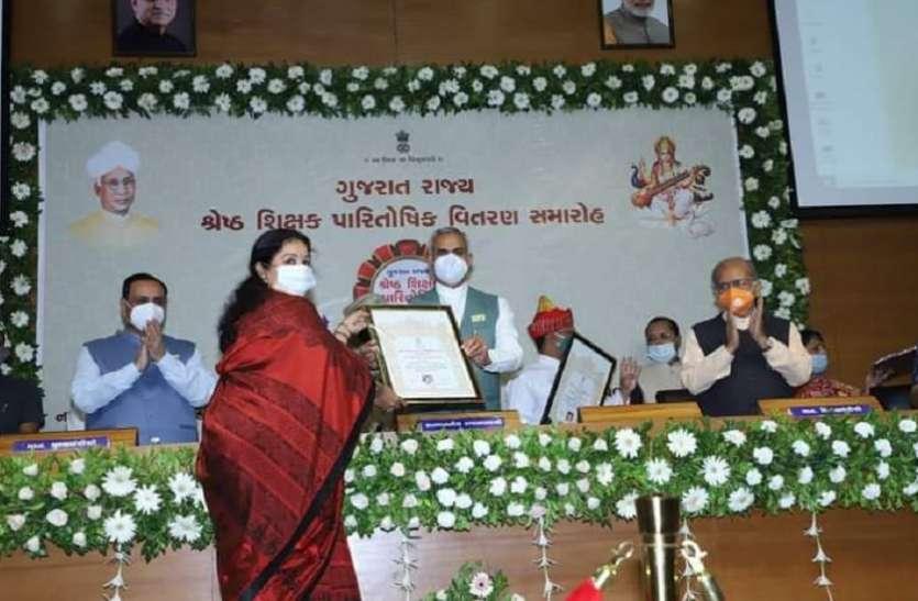 शिक्षक दिवस पर विशेष: विद्यार्थियों को प्रमाणिकता के पाठ पढ़ाने वाली वनीता को श्रेष्ठ शिक्षक अवार्ड