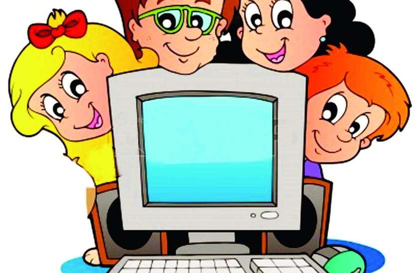 ऑनलाइन शिक्षा बनी महज खाना पूर्ति