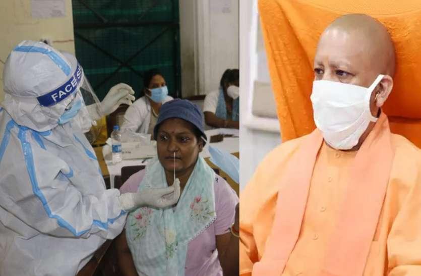 रिकॉर्ड पे रिकॉर्डः यूपी में 6692 और हुए संक्रमित, इस जिले में एक साथ आए 1006 मामले, सीएम ने दिए निर्देश