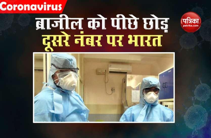 Covid-19 : अमरीका के बाद दुनिया में दूसरे नंबर पर भारत, कोरोना मरीजों की संख्या करीब 41 लाख