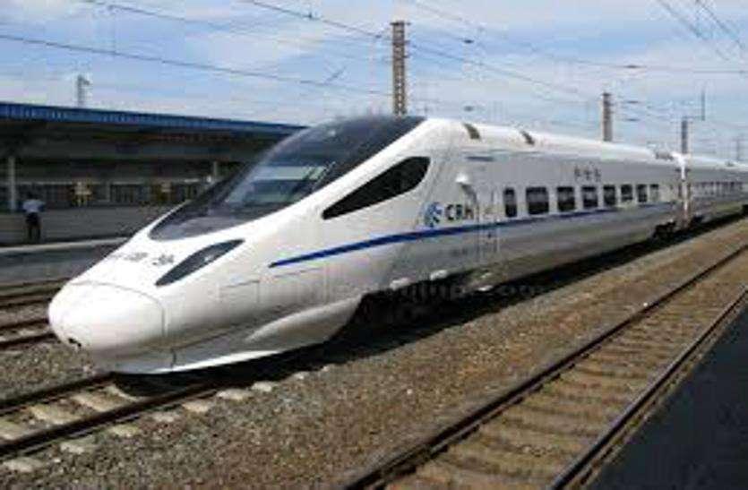 मुंबई-अहमदाबाद बुलेट ट्रेन दौडऩे में लगेगा वक्त