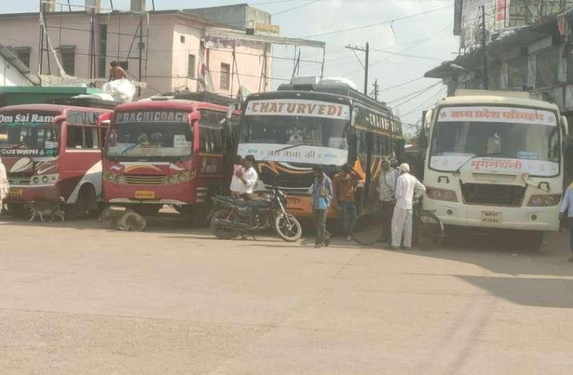 कुछ बसों का संचालन शुरु, बाकी एक-दो दिन में सड़कों पर भरेंगी फर्राटा