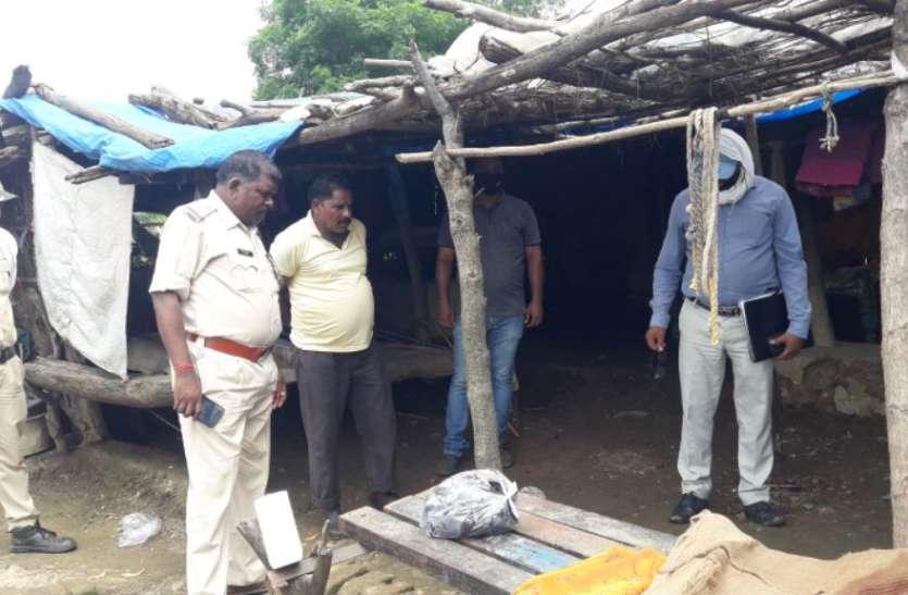 खेत की चौकीदारी करने वाले दंपति पर चोरी की नीयत से हमला, बुजुर्ग की मौत, महिला घायल