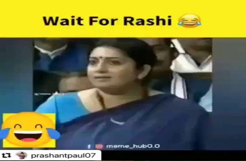 'रसोड़े में कौन था' के अंदाज में स्मृति ईरानी ने राहुल गांधी पर कसा तंज, वायरल हुआ वीडियो