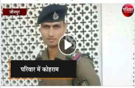 जौनपुर के लाल बीएसएफ के जवान ने राजस्थान के बाॅर्डर पर ली अंतिम सांस
