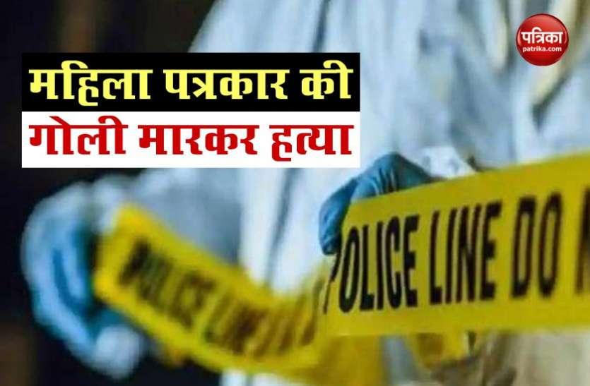 Pakistan: सरकारी टीवी चैनल के महिला एंकर की गोली मारकर हत्या, अस्पताल में भर्ती कर फरार हुआ पति