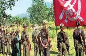 Sukma Naxak News: एक सप्ताह से पहले अगवा चार ग्रामीणों को नक्सलियों ने किया रिहा