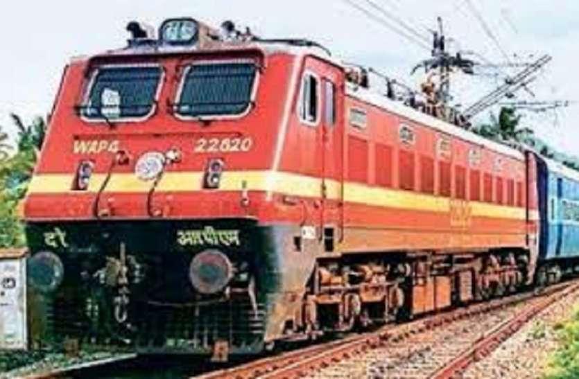 त्योहार में घर जाने वाले यात्रियों को राहत: रायपुर से अब 20 जोड़ी ट्रेन चलेगी, अमृतसर एक्सप्रेस आज से