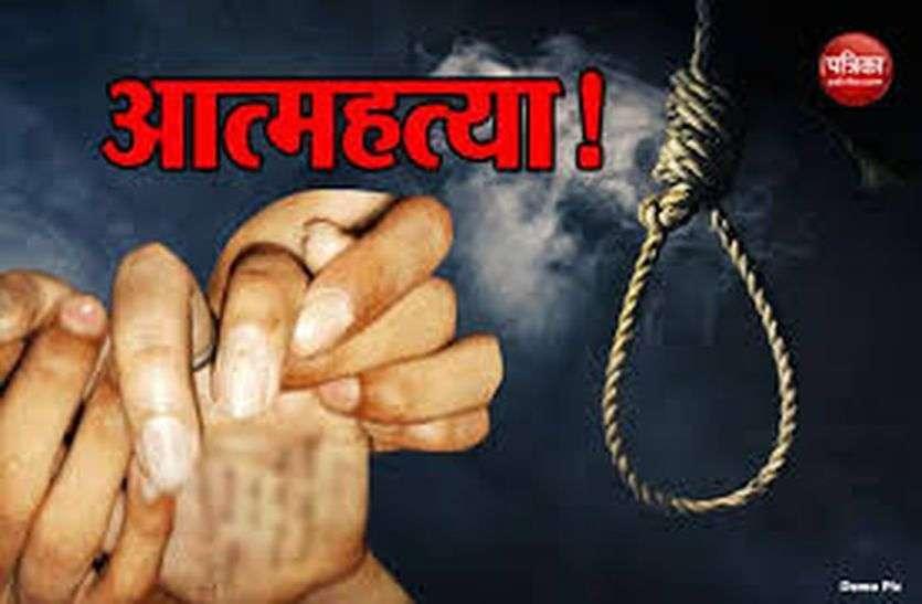 मसूदा में करंट से युवक की मौत,चूरू जिले में दो युवक फंदे पर झूले