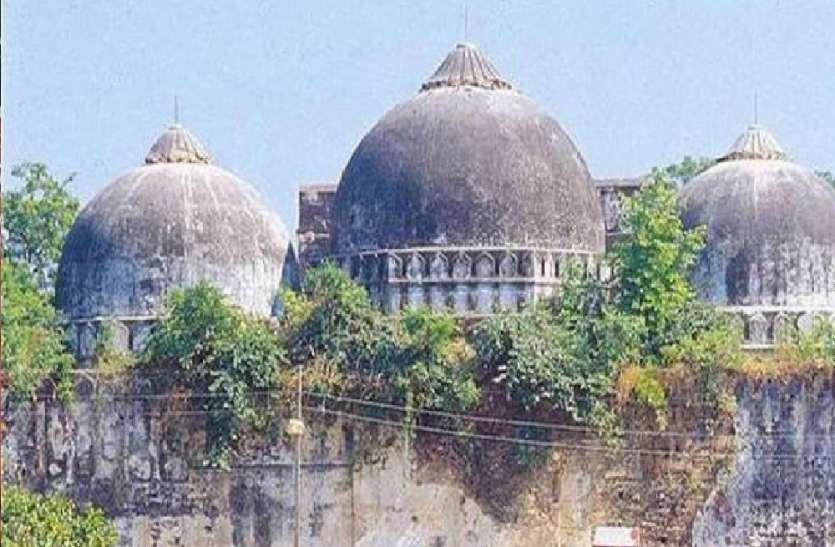 अयोध्या में बाबरी मस्जिद के बराबर होगा नई मस्जिद का आकार, ट्रस्ट ने लिया बड़ा फैसला