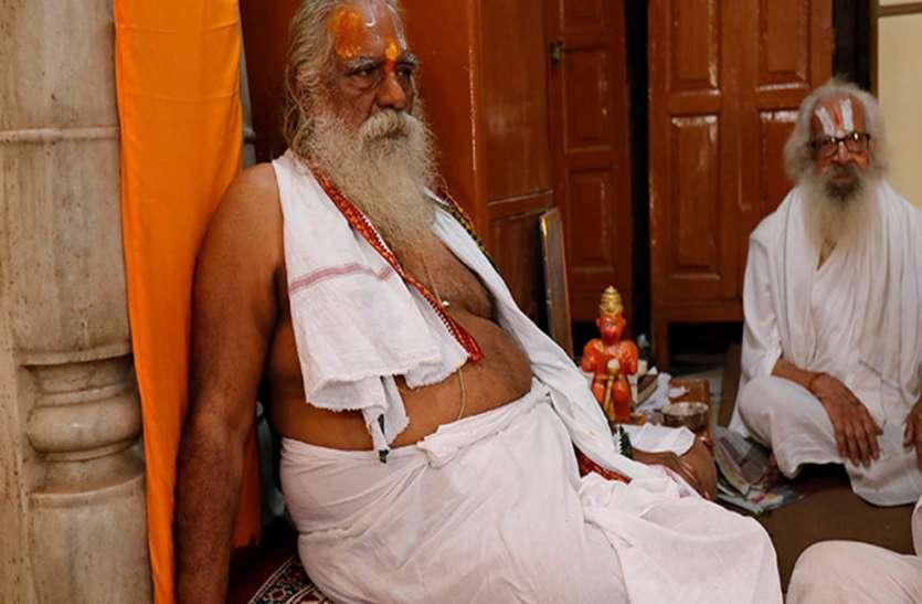 91 वर्षीय महंत नृत्य गोपालदास ने जीती कोरोना से जंग, अयोध्या में भव्य स्वागत