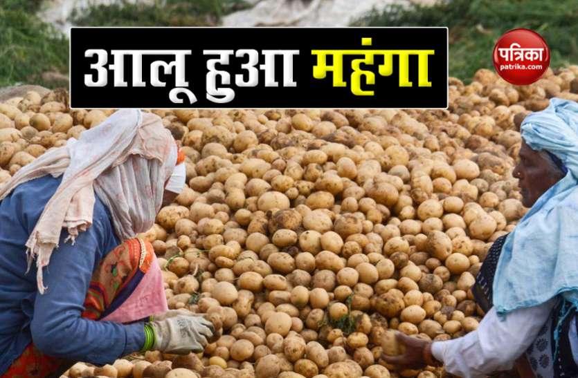 कोरोना काल में आम लोगों की जेब पर मार, आलू 50 रुपए के पार
