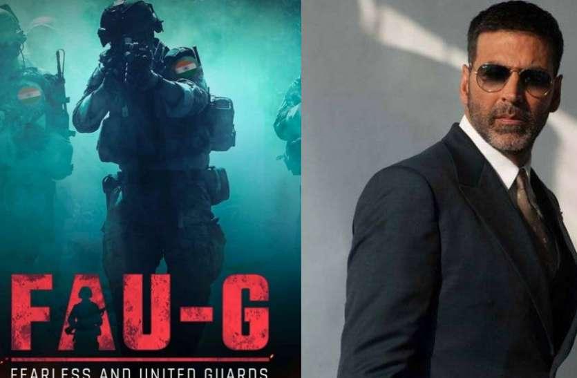 'सुशांत ने नहीं सुझाया था 'FAU-G' गेम का कॉन्सेप्ट, अफवाह फैलाने वाले के खिलाफ होगा लीगल एक्शन'