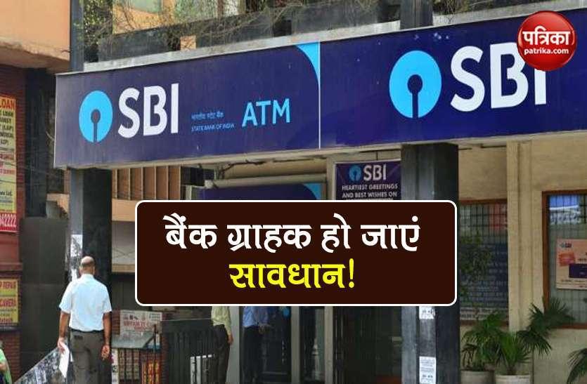 ATM Card Safety Tips: एटीएम से पैसा निकालते समय इन बातों का रखें ध्यान, लापरवाही पड़ेगी भारी