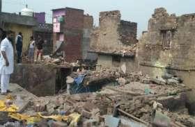 बलरामपुर: विस्फोट से मकान की छत उड़ी, एक युवक की मौत दो घायल