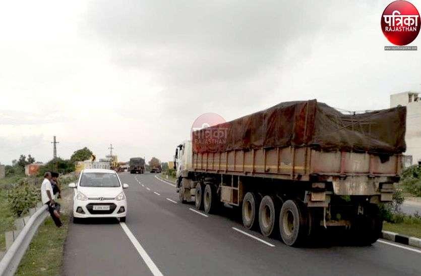 हादसे की आहट : फोरलेन पर गलत दिशा में दौड़ रहे वाहन