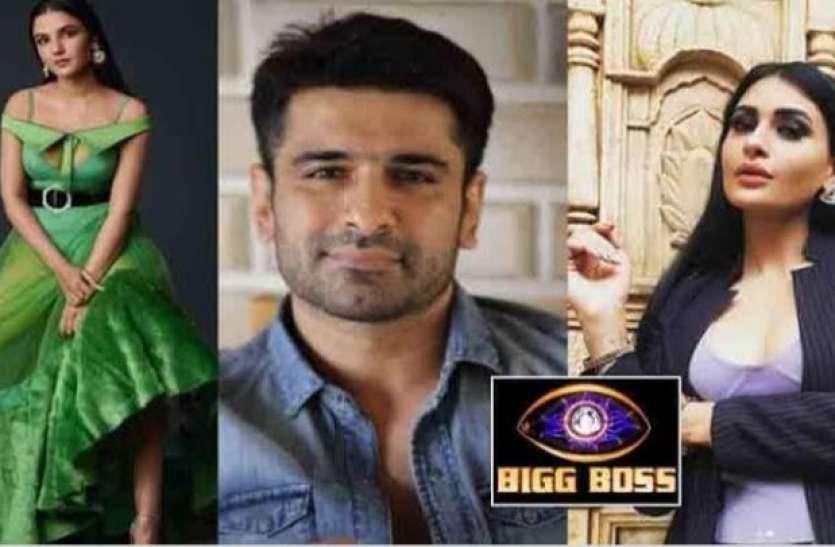 Bigg Boss 14: इन नामों की शो में एंट्री होनी तय! एजाज खान हो सकते हैं सबसे मजबूत कंटेस्टेंट
