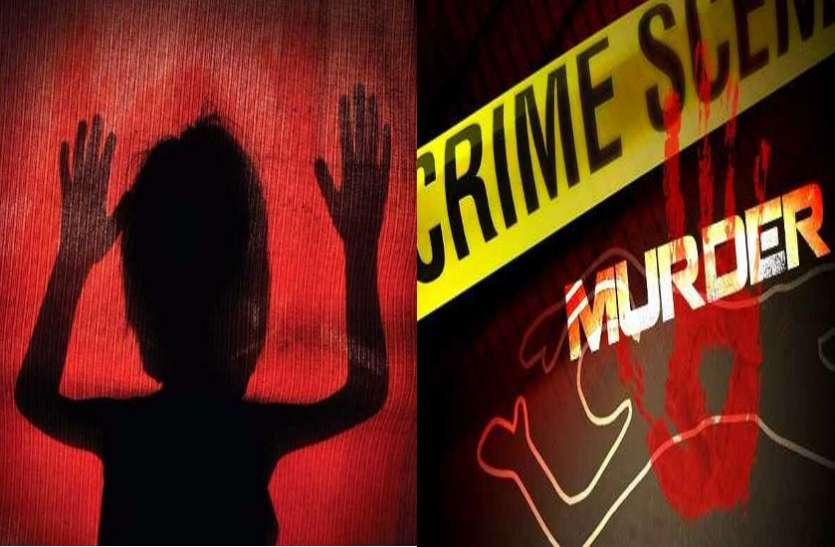 village woman murder : गांव की महिला का किया गैंगरेप, फिर लाश फेंक दी नहर में
