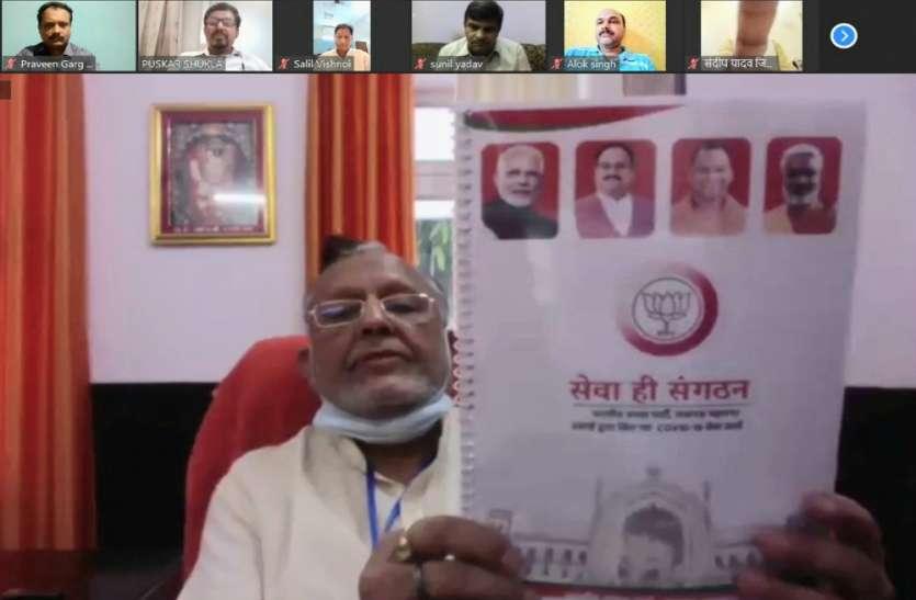 प्रधानमंत्री नरेन्द्र मोदी के 70वेंजन्मदिन को बीजेपी कार्यकर्ता करेंगे यह कई बड़े काम ,जानिए पूरी खबर