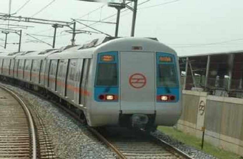 Delhi Metro पांच माह बाद दोबारा पटरी पर लौटी, कई बदलावों के साथ शुरू हुआ सफर