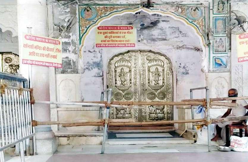 डिग्गी कल्याण जी के दर्शनों के लिए करना होगा इंतजार, नही खुले सोमवार को मंदिर के ताले