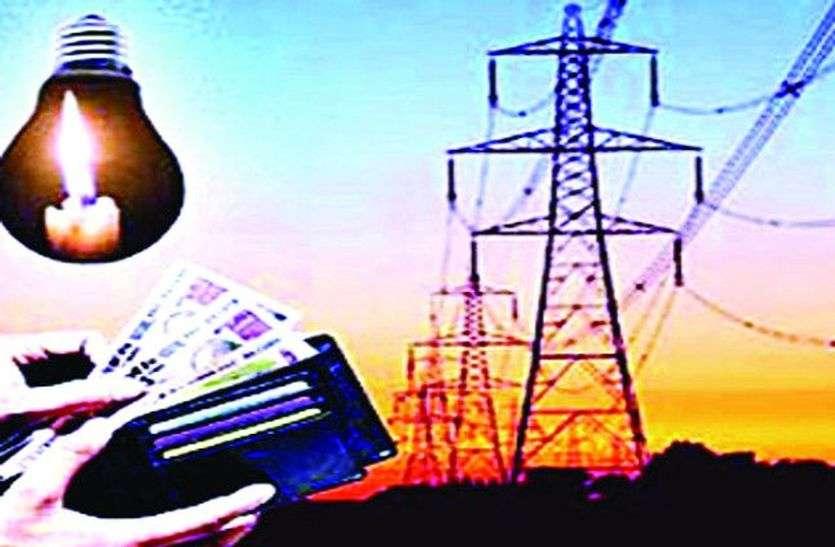 सरकार ने बिजली दरें बढाई, संसाधन पर नहीं ध्यान, चंदा एकत्रित करने की विवशता आज भी