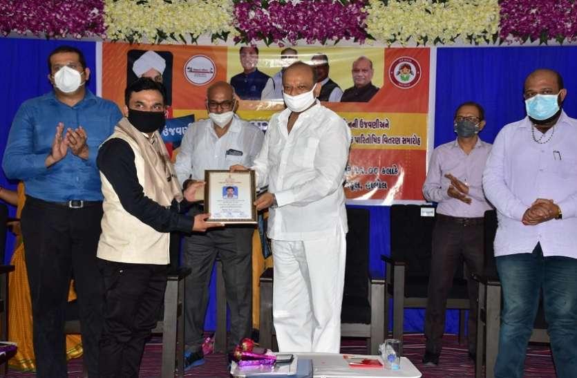 Ahmedabad News : हिम्मतनगर : चुनावों में जीत व संगठन को मजबूत बनाने के दिए मंत्र
