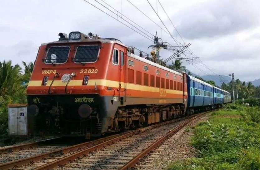 स्पेशल ट्रेनें जो मुंबई, दिल्ली, अहमदाबाद, बेंगलूरू और सूरत के लिये चलेंगी, प्रयागराज से होकर जाएंगी, ये है डिटेल