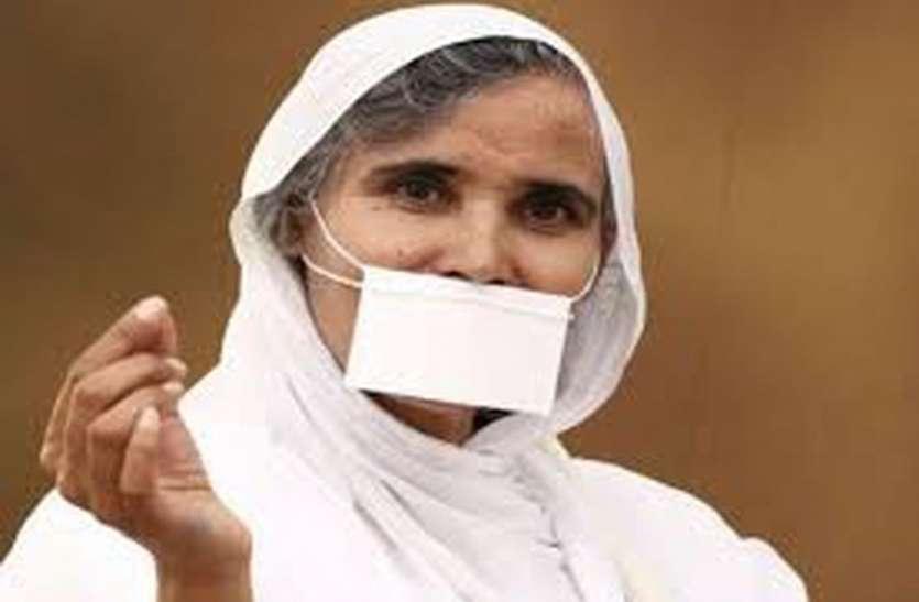क्षमा का दान देनेवाला महावीर : डॉ. कुमुदलता