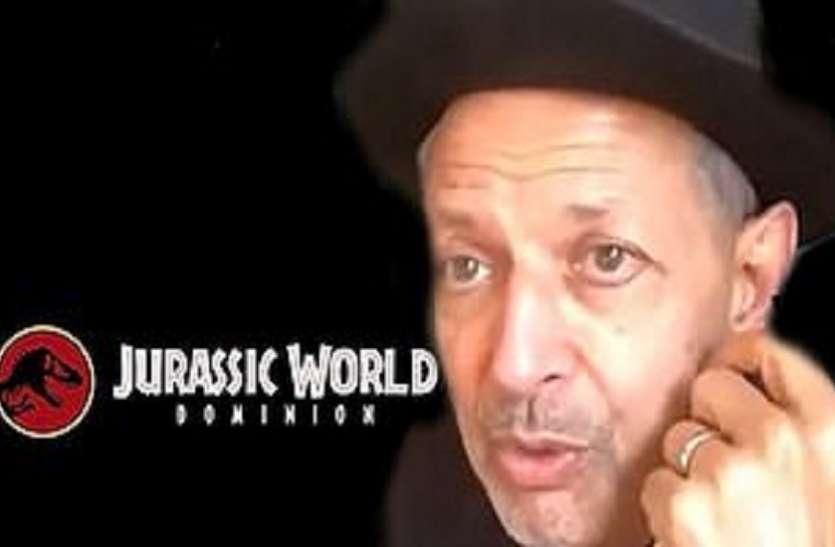 Jurassica Park फ्रैंचाइज़ी में जेफ गोल्डब्लम की हुई वापसी, बोलें फिल्म में किरदार है बहुत सटीक
