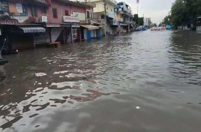 डेढ घंटे भारी बरसात से जलनगरी बना राजस्थान का यह शहर