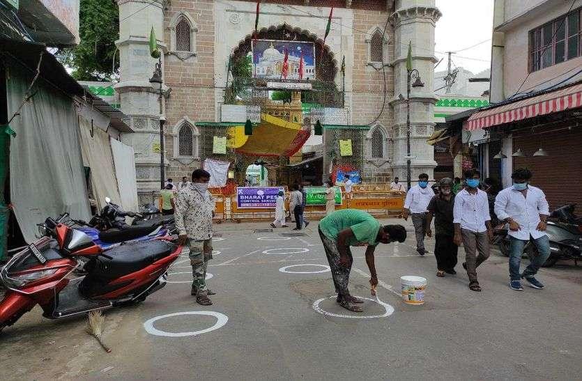 Ajmer News : दरगाह के चार गेट खुलेंगे, जायरीन में तीन फीट की रहेगी दूरी