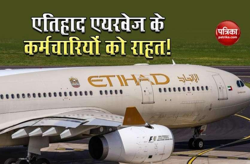 Etihad Airways के कर्मचारियों को सितंबर महीने से मिलेगी राहत, जानिए क्या है पूरा मामला
