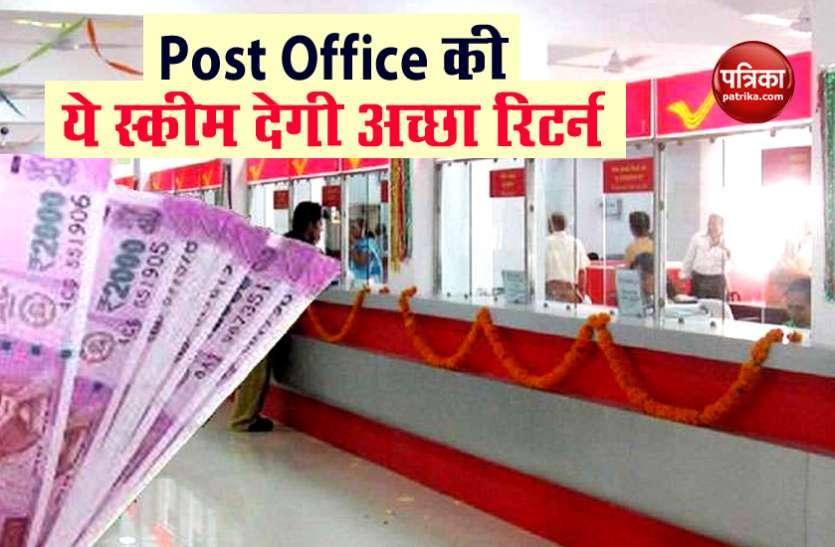 National Savings Certificate : पोस्ट ऑफिस की इस स्कीम से FD या RD से मिल सकता है ज्यादा रिटर्न, जानें कैसे करें निवेश