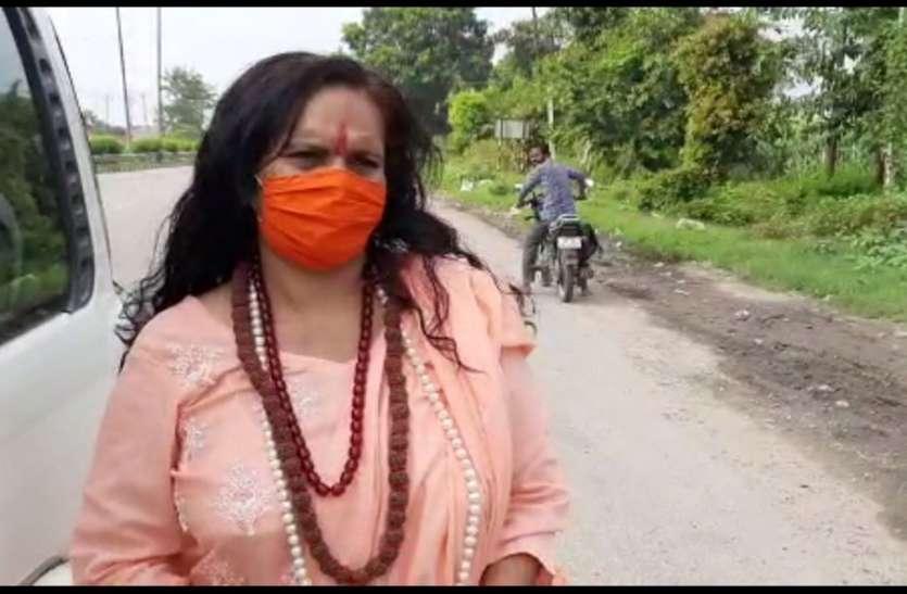 साध्वी प्राची ने कहा कंगाना रनाैत प्रकरण में हस्तक्षेप करे महिला आयोग