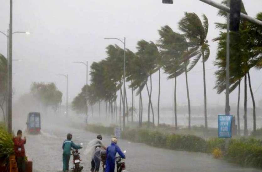 राजधानी में बरसेंगे बदरा, मौसम विभाग की भविष्यवाणी, जानें कहां-कहां होगी बारिश
