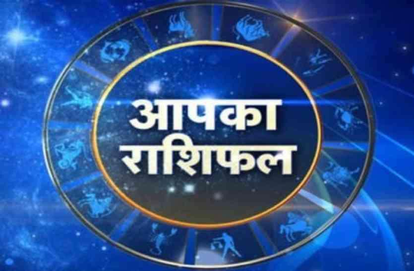 Aaj Ka Rashifal 7th September 2020 : धनदायक सोमवार, सात राशिवालों को मिलेगा भरपूर सुख
