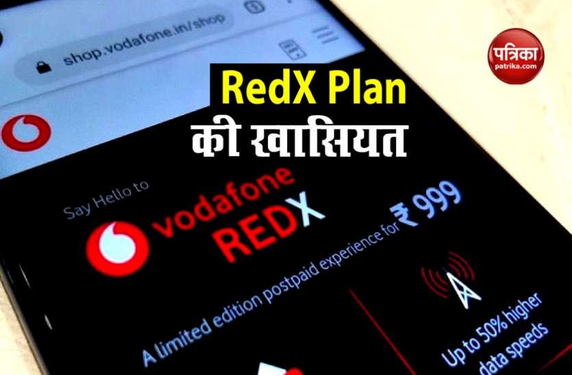 आखिर कौन सा है Vodafone Idea Postpaid Plan, जिस पर ट्राई की टेड़ी नजर