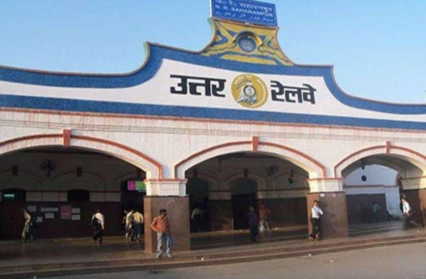 अजब-गजब: रेलवे ने चलाई 3 स्पेशल ट्रेन, दो यात्री पहुंचे, 85 रुपये के बिके टिकट
