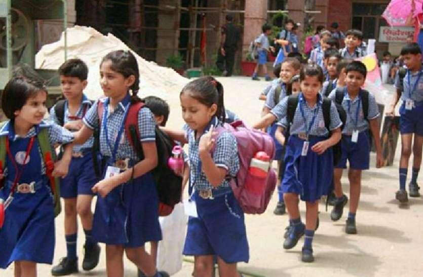 स्कूल शिक्षा विभाग ने सभी कलेक्टर को दिए निर्देश- स्कूल सिर्फ ट्यूशन फीस ही लें, ज्यादा फीस लेने वालों पर कार्रवाई करें