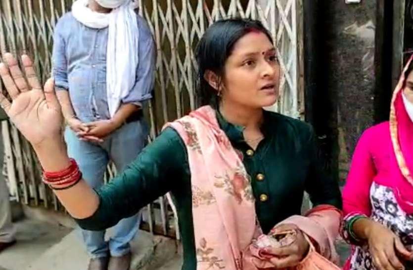 जय बाजपेयी की संपत्तियों पर लगा सरकारी ताला, पत्नी ने जमकर निकाली भड़ास
