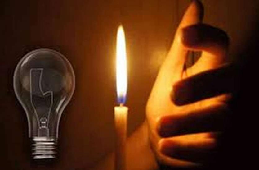 बिजली को लेकर प्रदर्शन, रखी ये मांगे