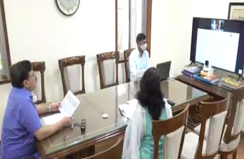 शासन सचिवालय में आयोजित होने वाली बैठकें  अब होगी वीसी के माध्यम से