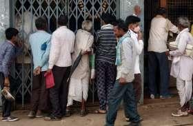 फसल बीमा कराने बैंक के सामने किसानों की लगी भीड़, दिनभर हुए परेशान
