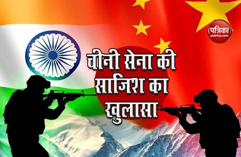 LAC पर फिर हिंसक झड़प की साजिश, भाले-बंदूकें लेकर पहुंचे चीनी सैनिक