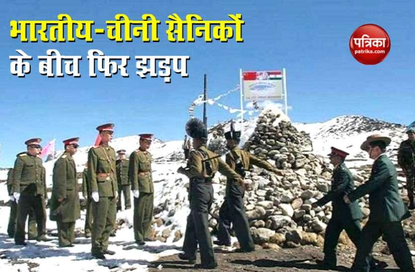 लद्दाख: LAC पर भारतीय-चीनी सैनिकों के बीच फिर से झड़प, चीन ने फिर लगाए आरोप
