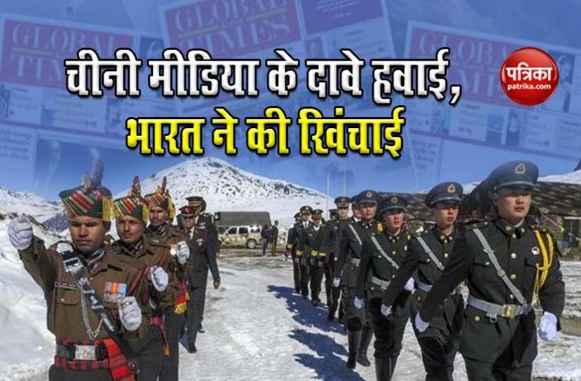 India-China War: भारत ने खारिज किया ग्लोबल टाइम्स का दावा कि नहीं जीत सकते युद्ध